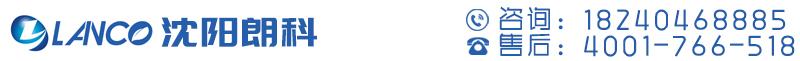 沈阳朗科环保科技有限公司