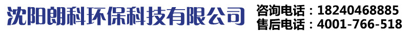 raybetapp-雷竞技app下载官方版iso-雷竞技app官方下载